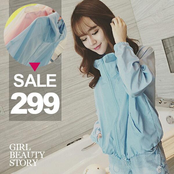 SISI【C6033】糖果色Bf風連帽寬鬆長袖棒球服薄款防曬罩衫外套空調衫