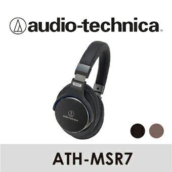 【 Audio-Technica 鐵三角 】 便攜型耳罩式耳機 ATH-MSR7