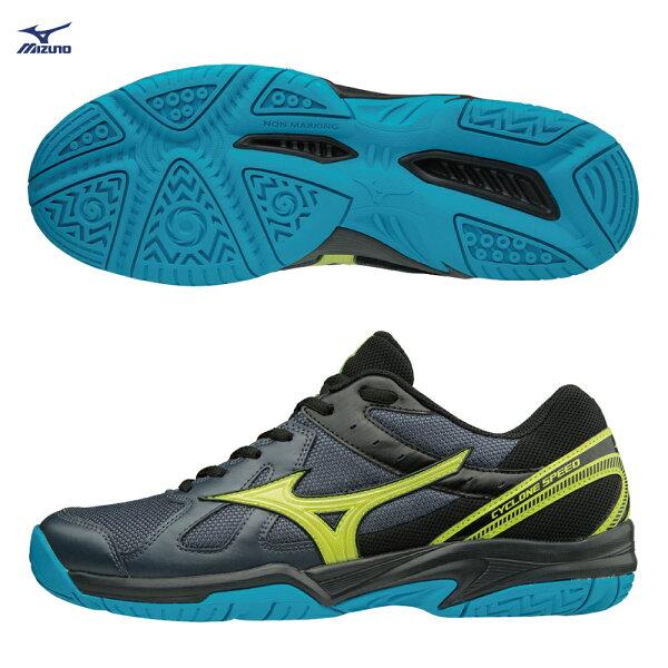 V1GA178047(深丈青X螢光綠)CYCLONESPEED排球鞋【美津濃MIZUNO】
