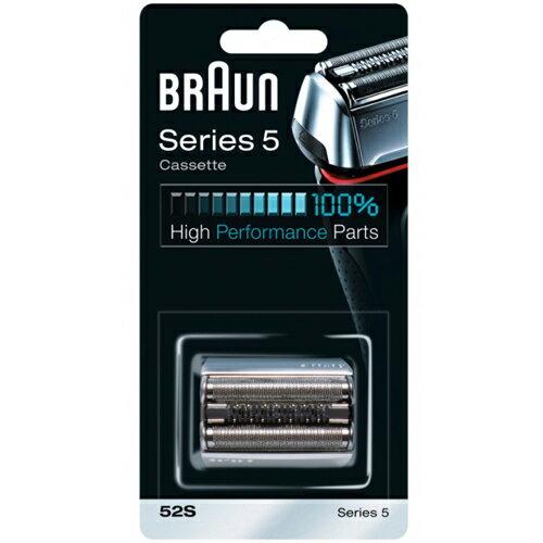 德國百靈 Braun 52S 刀頭刀網組 (銀)