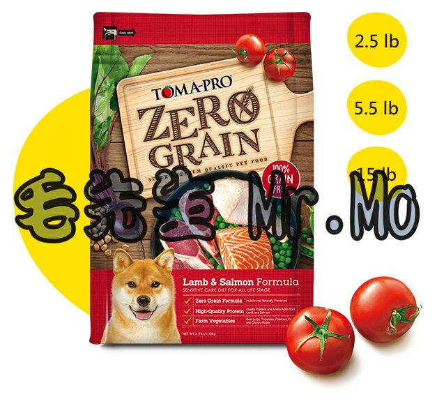 TOMA-PRO 優格狗 全齡犬敏感配方 羊肉+鮭魚 15LB 零穀 - 限時優惠好康折扣