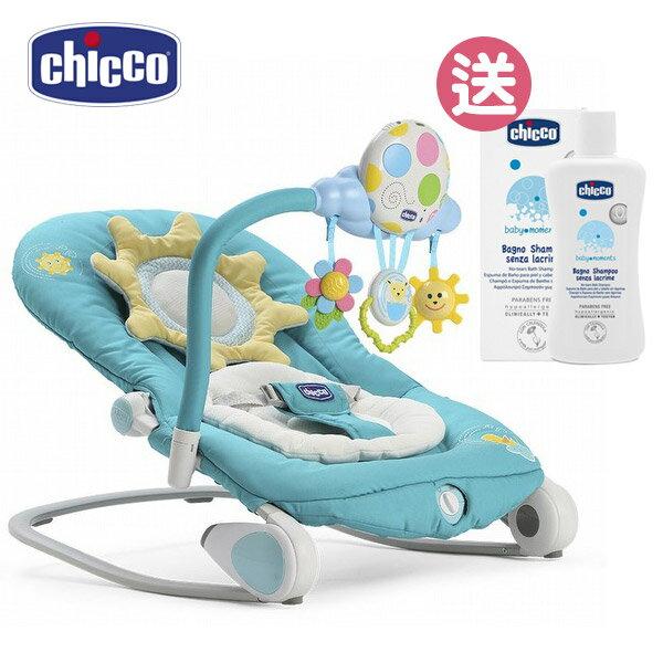 Chicco Balloon 安撫搖椅造型版-亮麗藍【買再贈送Chicco寶貝嬰兒洗髮沐浴露200mlx1】【悅兒園婦幼生活館】