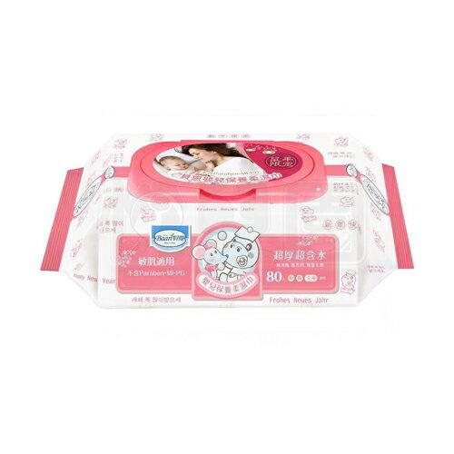 【鼠年限定版】Baan 貝恩 嬰兒保養柔濕巾-無香料 80抽【24包 / 箱】(贈金鼠刮刮樂)【悅兒園婦幼生活館】 2