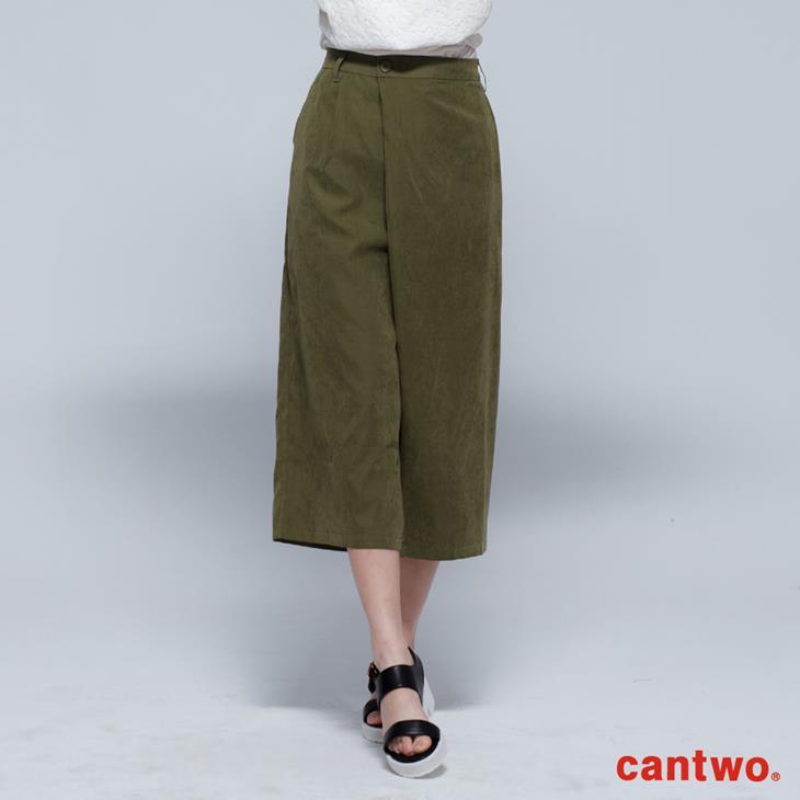 cantwo寬口九分褲(共二色) 1