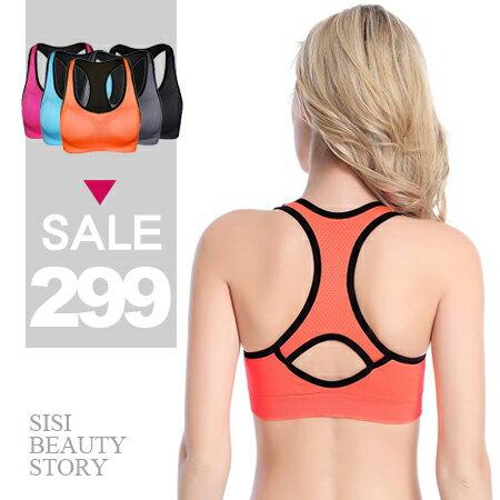 SISI【U6016】歐美休閒運動風內衣無鋼圈背工字型無痕防震瑜珈跑步運動背心內衣
