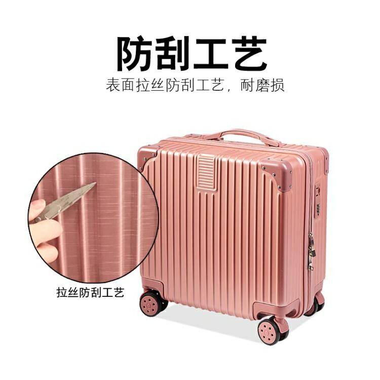 行李箱 ins網紅輕便小型拉桿密碼旅行箱子女小號20男18寸韓版抖音