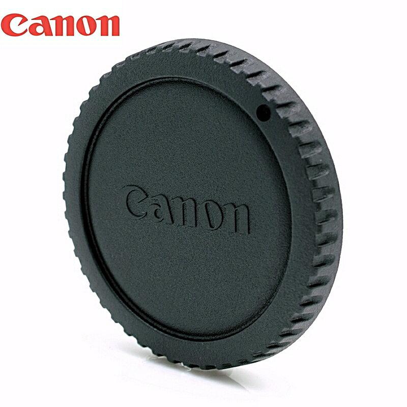 又敗家@Canon原廠機身蓋R-F-3機身蓋佳能機身蓋EOS相容EF卡口EF-S接口EFS相機保護蓋Body Cap 適1DS Mark II III IV X C 5DS 5DS R 5D2 7D2..