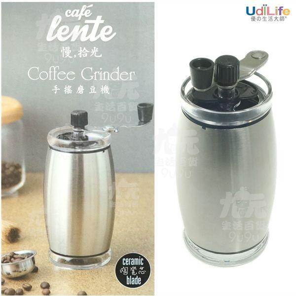 【九元生活百貨】慢拾光 手搖磨豆機 咖啡磨豆機 隨身磨豆機