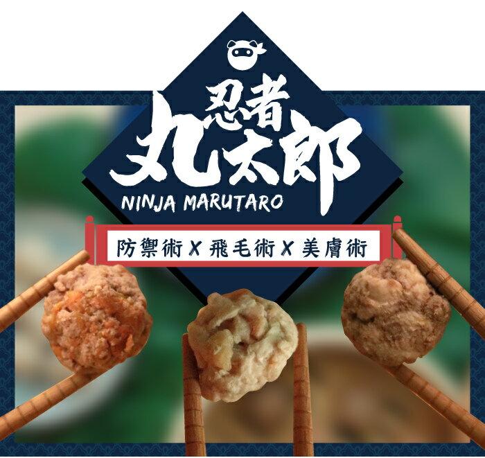 寵物狗鮮食:主餐【好汪餃】+ 點心【忍者丸太郎】(口味隨機出貨) 1