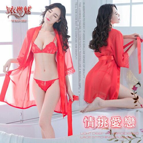 情趣用品情趣睡衣情挑愛戀!絲滑柔紗蕾絲袖口浴袍三件組﹝紅﹞