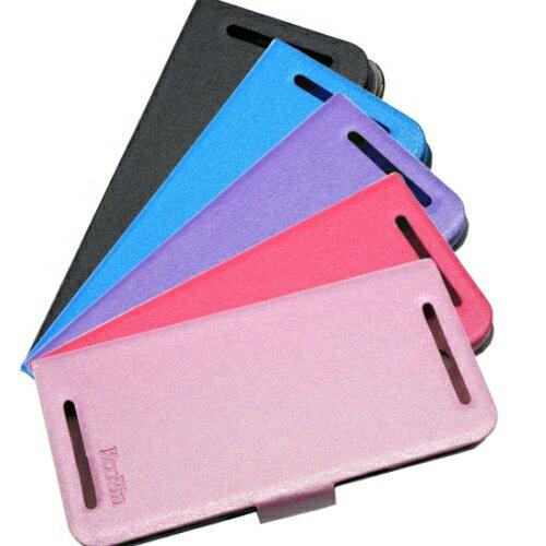 KooPin HTC Butterfly 2 /蝴蝶2 /B810x 璀璨星光系列 立架式側掀皮套