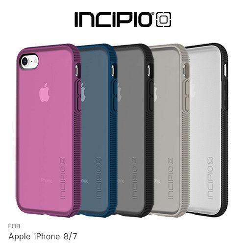 【微笑商城】APPLEiPhone874.7吋INCIPIOOCTANE保護殼防摔磨砂手機殼背殼殼