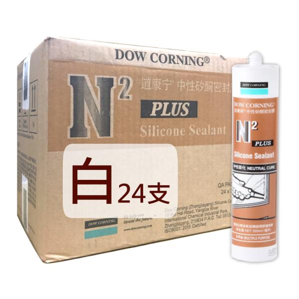 道康寧N2(Plus)中性矽利康填縫劑足量300ml【白色】DOWCORNINGSiliconeSealant