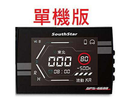 南極星 GPS 6688 室內機 APP 液晶彩屏分體測速器/分離式/APP回控設定與更新/車隊管理/藍牙/2.4吋螢幕1