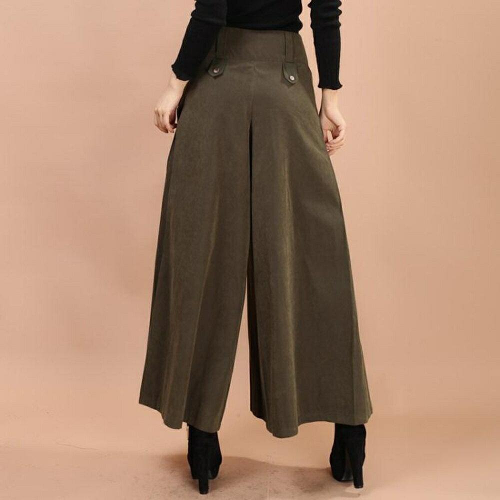 寬管褲女裙褲時尚顯瘦高腰大腳甩褲寬腿寬鬆  名購居家 新春鉅惠