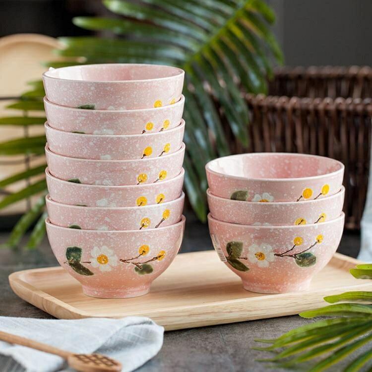 日式陶瓷碗套裝雪花釉4.5英寸米飯碗家用小湯碗餐具套裝10只 概念3C