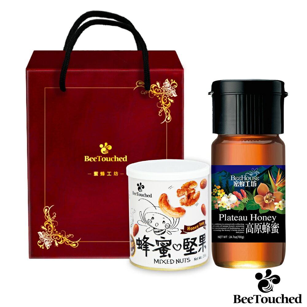 蜜蜂工坊-元氣滿分禮盒 (高原蜂蜜700g+蜂蜜愛堅果200g)