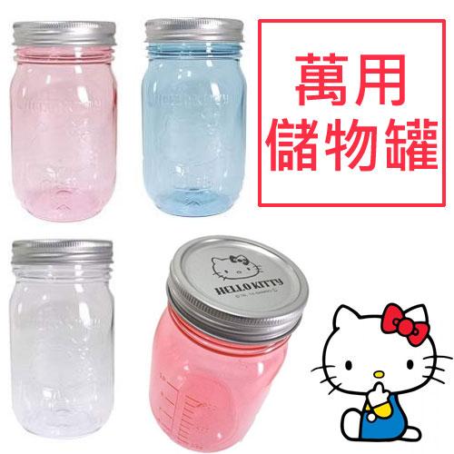 sightme看過來購物城:【日本進口正版】HelloKitty萬用儲物罐多用途收納罐三麗鷗凱蒂貓