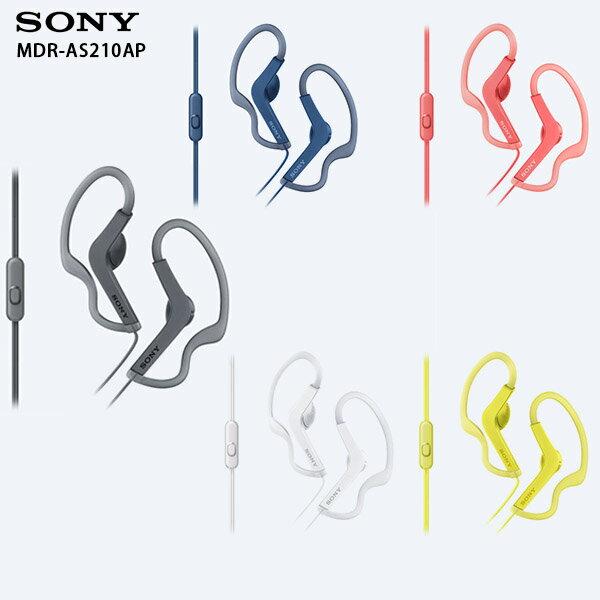 <br/><br/>  SONY MDR-AS210AP (贈收納袋) 運動耳掛入耳式耳機附通話麥克風 公司貨一年保固<br/><br/>