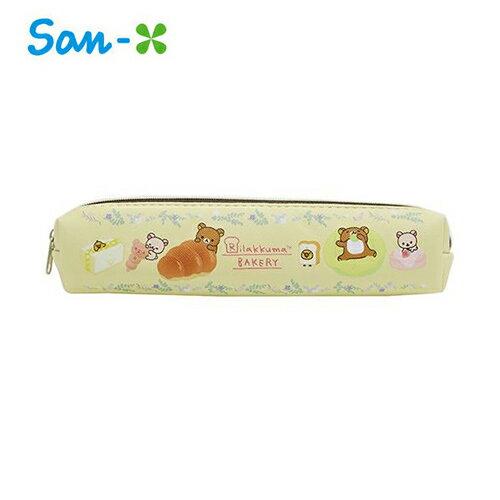 鵝黃款【日本進口】San-X 拉拉熊 皮革 長型筆袋 鉛筆盒 筆袋 防潑水 懶懶熊 Rilakkuma - 440237