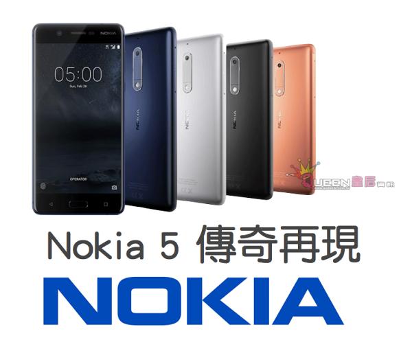 【現貨】Nokia55.2吋四核雙卡雙待機聯強代理台灣公司貨