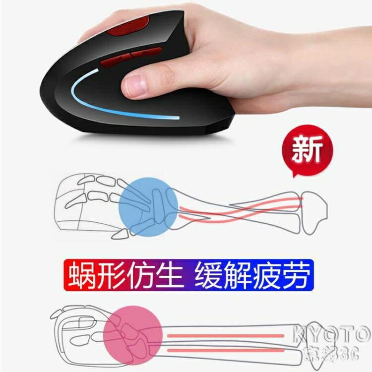 左手無線充電滑鼠靜音垂直立式人體工學便攜辦公家用滑鼠【天天特賣工廠店】