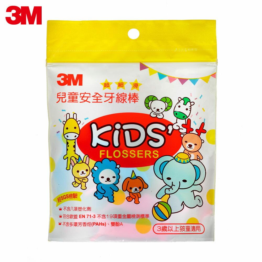 【兒童用具】3M 兒童牙線棒袋裝38支入