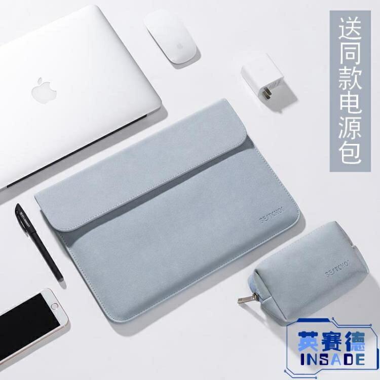 【八折】電腦包筆記本內膽包12/13/14/13.3英寸保護套