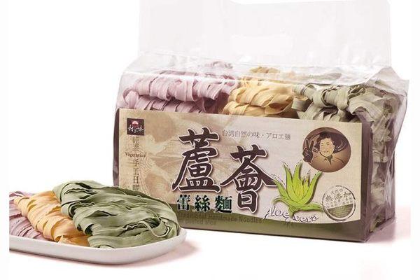 村家味 蘆薈綜合口味蕾絲麵 (綠藻、南瓜、紫米地瓜)1000g/包