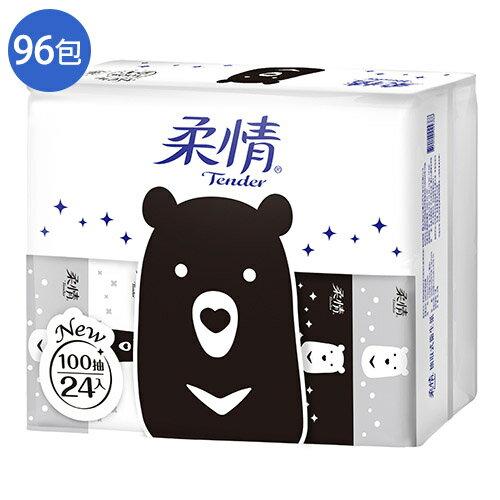 柔情 抽取式衛生紙(經典款)100抽*72包【愛買】