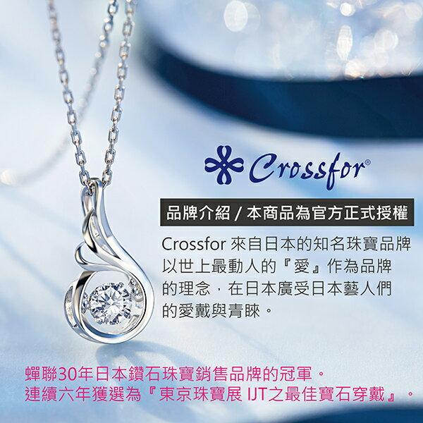 項鍊 925純銀 正版 Dancing Stone懸浮閃動項鍊--維納斯的眼淚 日本 Crossfor正式官方授權 3