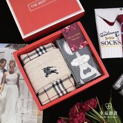 Burberry毛巾伴郎禮盒 日本製造正版商品 開瓶器 精緻伴郎禮【Bonne Boutique幸福雜貨】