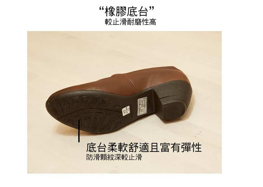 OL最愛免動手瑪莉珍真皮低跟鞋【QR62391480】AppleNana蘋果奈奈 5