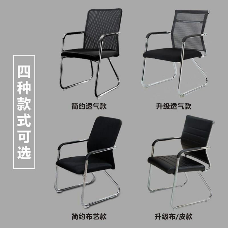 帶靠背經濟型工字形弓形腳輕便會客不銹鋼扶手電腦椅子現代簡約