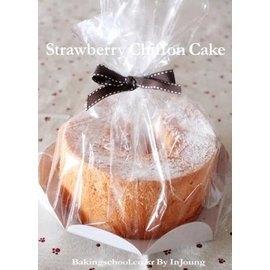 ~簡易蛋糕盒~白卡 塑膠~6~8寸~15個  組~戚風芝士糕點簡易包裝盒 內托直徑20 不