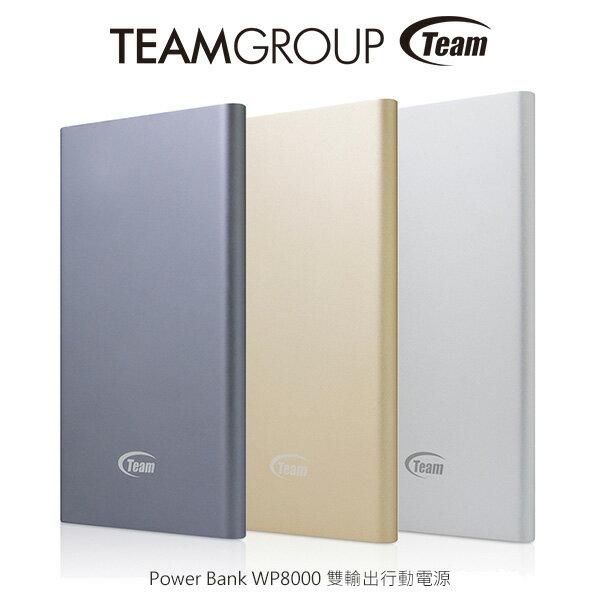 強尼拍賣~ Team Power Bank WP8000 雙輸出行動電源 內建智慧辨識及自動電源開關功能 支援快速充電
