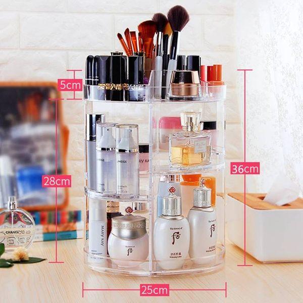 360壓克力大型化妝盒