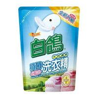白鴿柔順抗菌洗衣精補充包2000g【愛買】 0