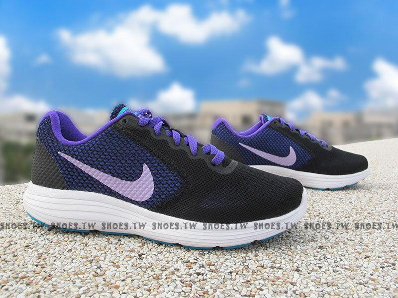Shoestw【819303-010】NIKE WMNS REVOLUTION 3 慢跑鞋 黑紫 女款
