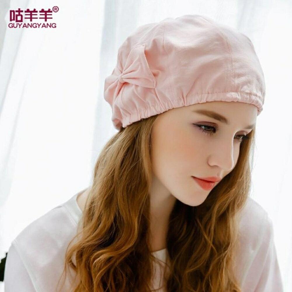 月子帽春產後時尚保暖產婦帽子孕婦坐月子用品      全館八五折