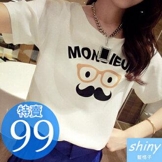 【D868】shiny藍格子-無印春甜.Q版眼睛胡子印花圓領短袖T恤