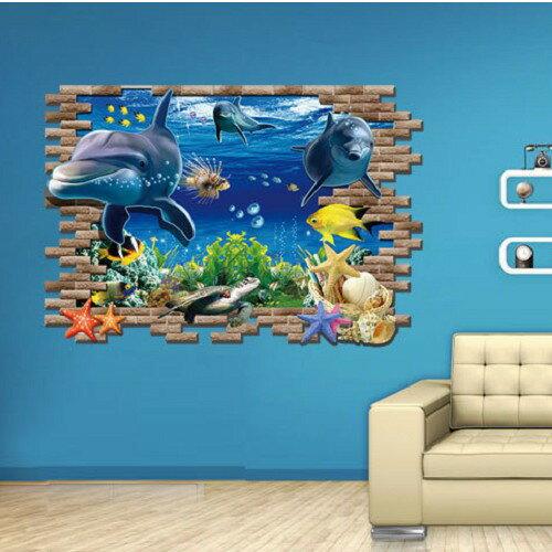 海底總動員 3D立體壁貼 可重覆黏貼 貼紙 辦公室 客廳 臥室貼 假窗戶風景 沂軒精品 E0033