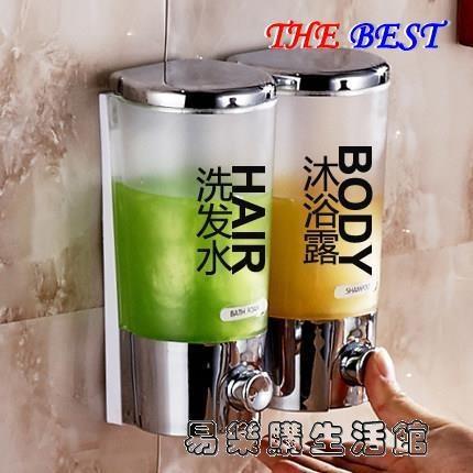 皂液器 免打孔皂液器沐浴露盒洗發水盒