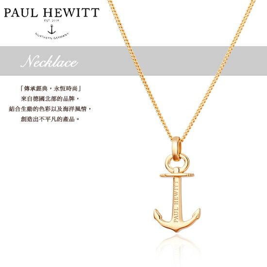PAULHEWITT德國工藝Necklace船錨造型18K純銀項鍊PH-AN-G公司貨