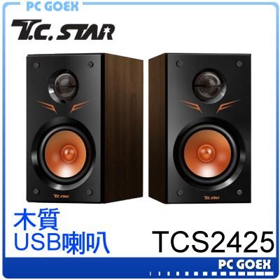 連鈺 TCS2425 二件式USB喇叭 ☆pcgoex 軒揚☆