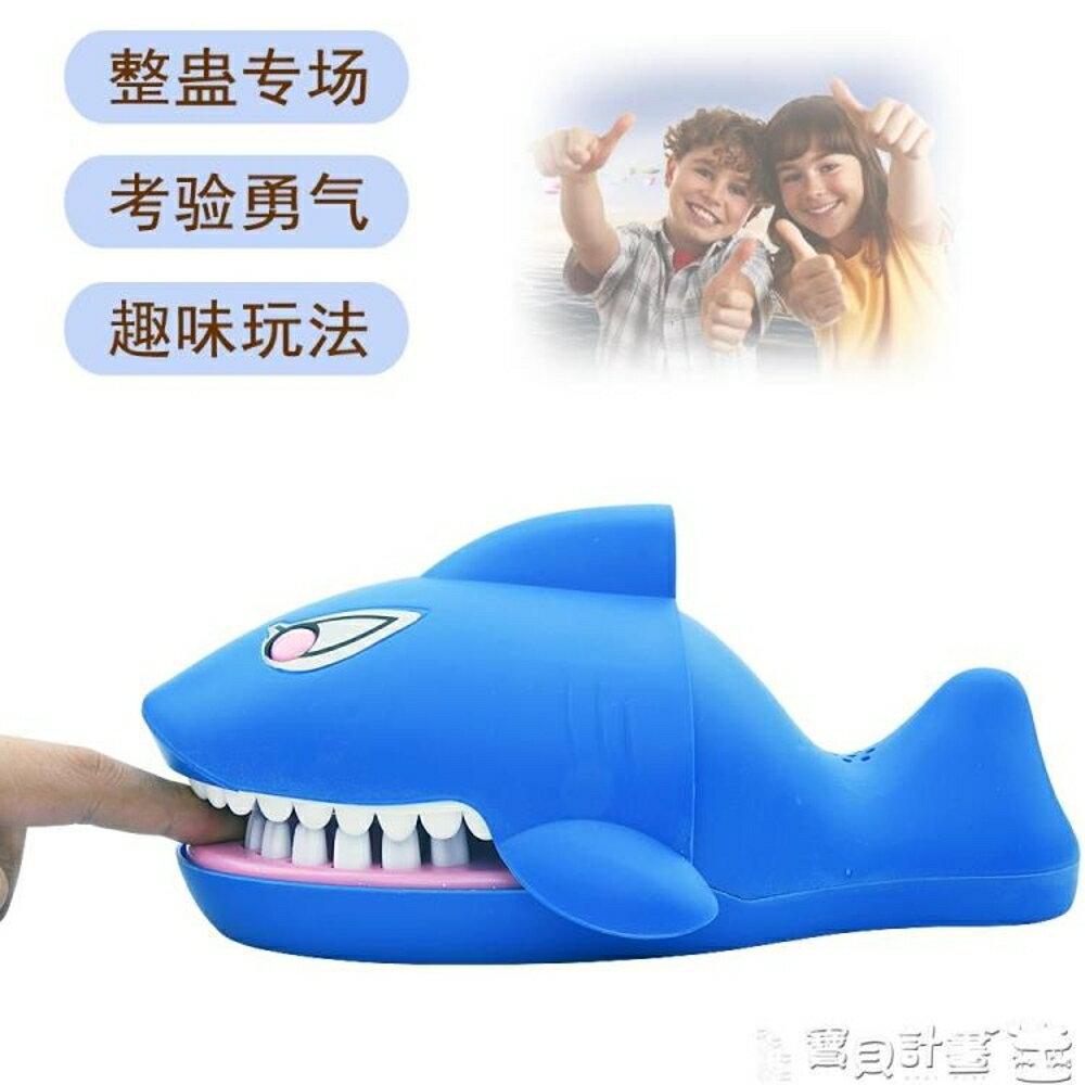 抖音玩具 抖音小鱷魚鯊魚玩具按牙齒玩具 咬手指整蠱整人兒童成人親子互動JD BBJH 0