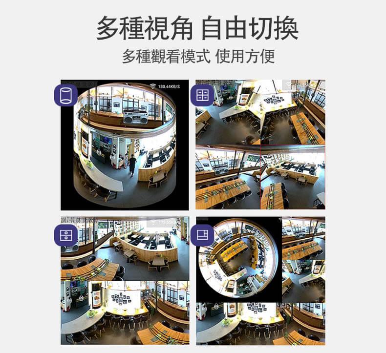 燈泡針孔監視器 全景監視 保全 遠程監控 Wifi 監控器 VR全景 VR360 隱藏攝影機