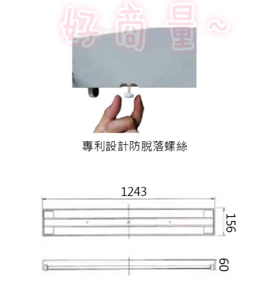 好商量~ LED 4尺 2燈 LED 山型燈 含 LED T8 4尺 燈管 吸頂燈 山形燈 LED-4243