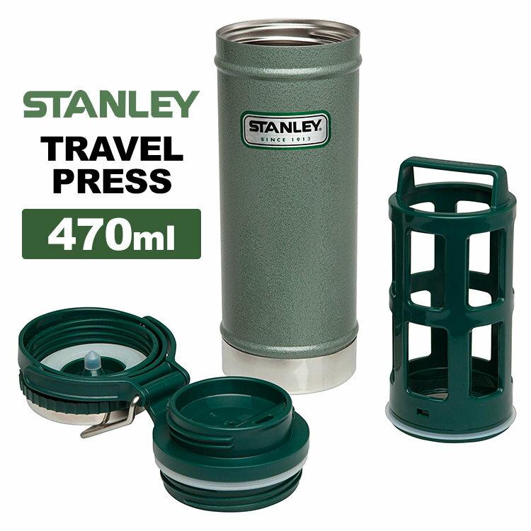 【露營趣】中和 送鉤環 美國 Stanley 經典保溫咖啡壓濾杯組 保溫杯 咖啡杯 0.47L 1001855