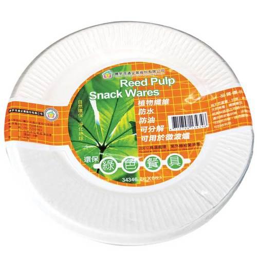 綠色餐具 7 圓紙盤 (8入)/組